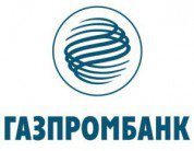 Ипотека от Газпромбанка в Воронеже и области – условия и сроки в 2020 году