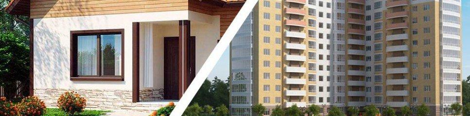 Частный дом или квартира – какая недвижимость лучше?