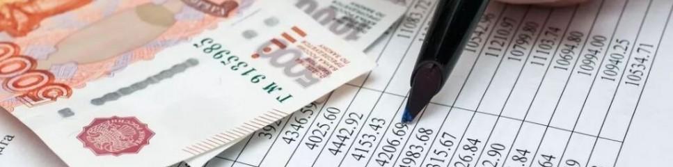Как можно досрочно погасить ипотеку?