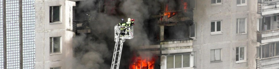 Как получить возмещение ущерба после пожара?