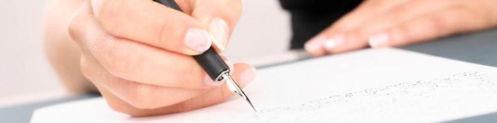 Как написать жалобу на управляющую компанию?