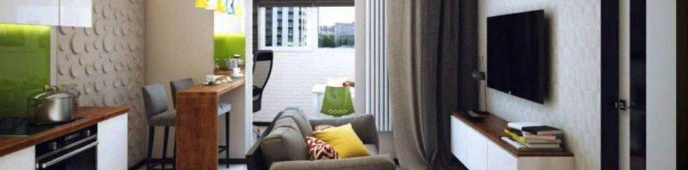 Что лучше – студия или однокомнатная квартира?