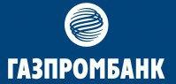 «Газпромбанк» (Акционерное общество)