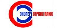 ЭКСПЕРТ СЕРВИС ПЛЮС