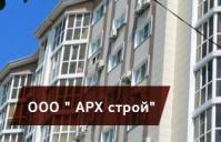 ООО  «АРХ строй»