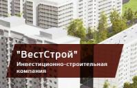 ИСК «ВестСтрой»