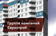 ГК «Еврострой»