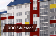 ООО «Инстеп»