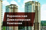 ВДК, Воронежская девелоперская компания