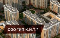 ООО «ИП К.И.Т.»