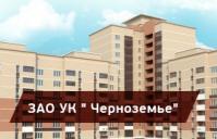 УК НПО «Черноземье»