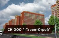 ООО «ГарантСтрой»
