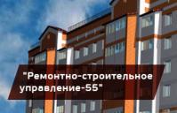 ООО «РСУ-55»