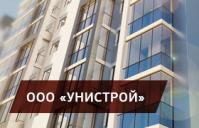 ООО «Унистрой»