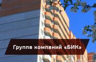 ООО СК «БиК»