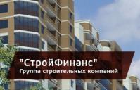 «СтройФинанс», группа строительных компаний