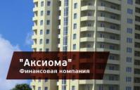 ФК «Аксиома»