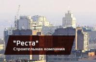 ООО «Реста»