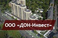 ООО «Дон-Инвест»