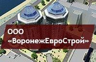ООО «ВоронежЕвроСтрой»