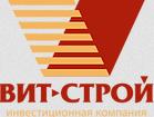 """ООО """"ВИТ-СТРОЙ"""""""