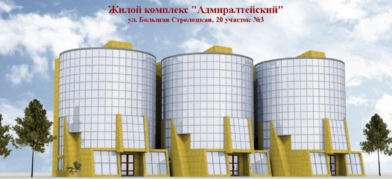 """ЖК """"Адмиралтейский"""""""