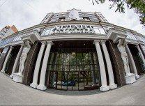 Элитный дом «Атлант»