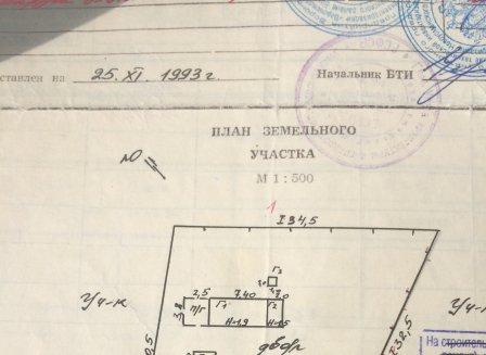 Дом 59.90-Кв.м. на участке 14.00 сот.