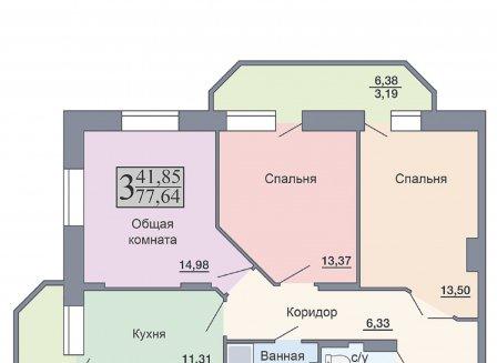 3-комнатная квартира, 77.64-Кв.м.