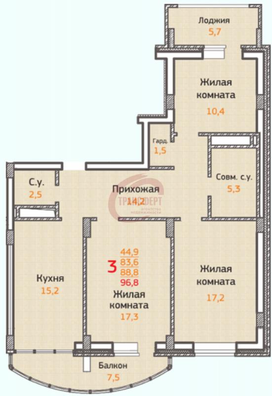 3-комнатная квартира, 96.80-Кв.м.
