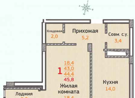 1-комнатная квартира, 45.80-Кв.м.