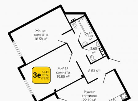 3-комнатная квартира, 74.00-Кв.м.