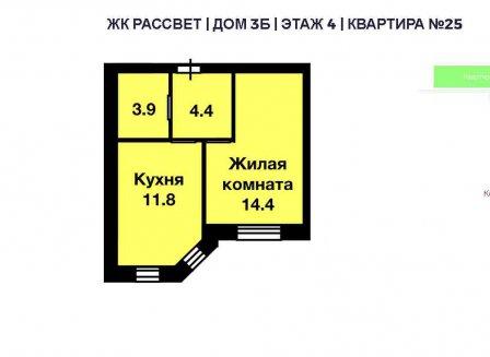 1-комнатная квартира, 34.50-Кв.м.