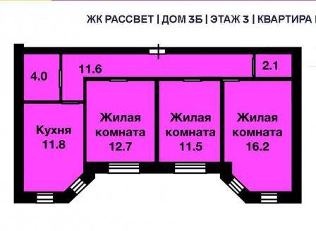 3-комнатная квартира, 69.90-Кв.м.