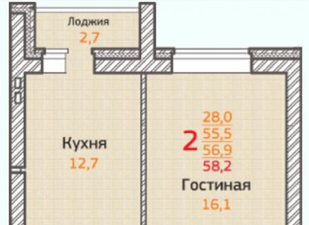 2-комнатная квартира, 58.20-Кв.м.