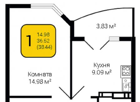 1-комнатная квартира, 38.44-Кв.м.