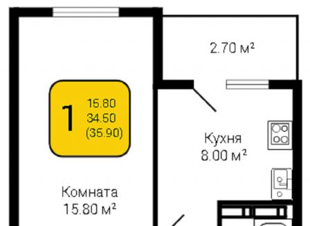 1-комнатная квартира, 35.90-Кв.м.