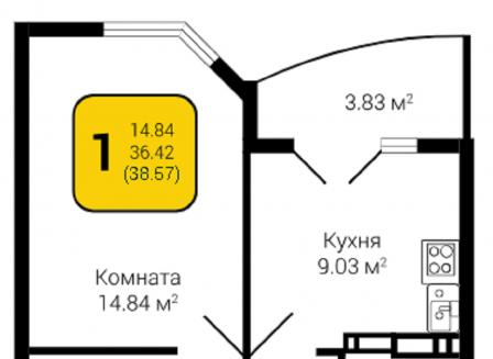 1-комнатная квартира, 38.57-Кв.м.