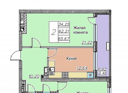 2-комнатная квартира, 65.67-Кв.м.
