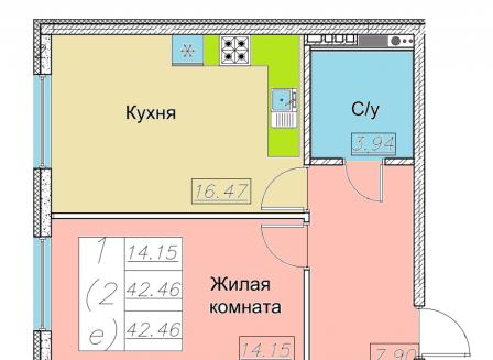 1-комнатная квартира, 42.46-Кв.м.