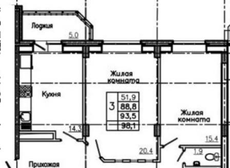 3-комнатная квартира, 98.10-Кв.м.