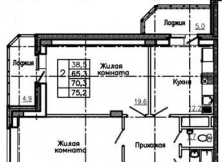 2-комнатная квартира, 75.20-Кв.м.