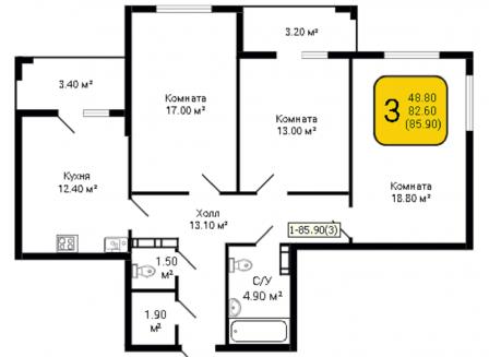 3-комнатная квартира, 85.90-Кв.м.
