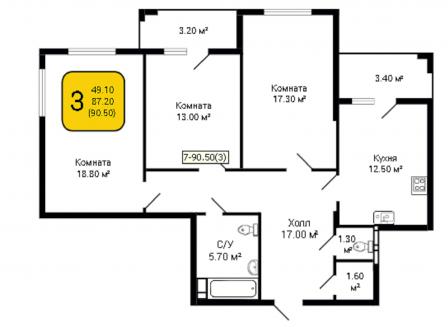 3-комнатная квартира, 90.50-Кв.м.