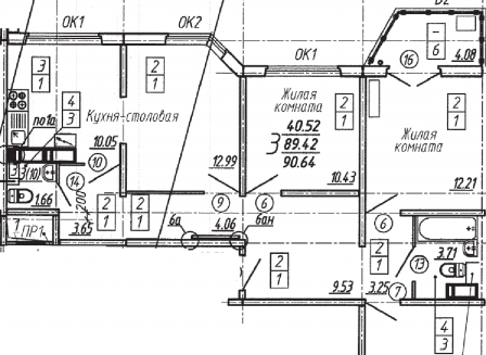 3-комнатная квартира, 90.64-Кв.м.