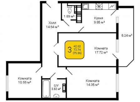 3-комнатная квартира, 75.86-Кв.м.
