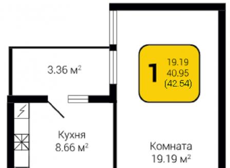 1-комнатная квартира, 42.54-Кв.м.