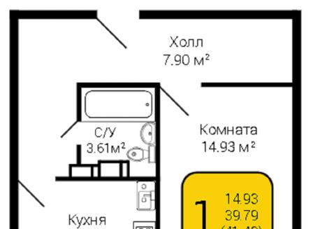 1-комнатная квартира, 41.42-Кв.м.