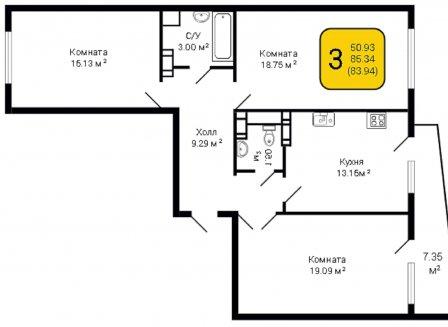 3-комнатная квартира, 83.94-Кв.м.