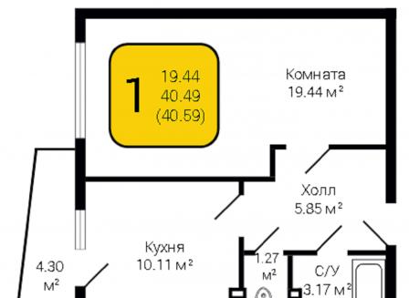 1-комнатная квартира, 40.59-Кв.м.
